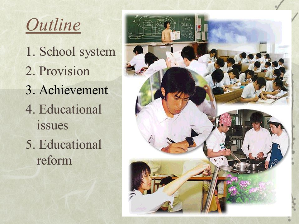 Outline 1. School system 2. Provision 3. Achievement 4. Educational issues 5. Educational reform