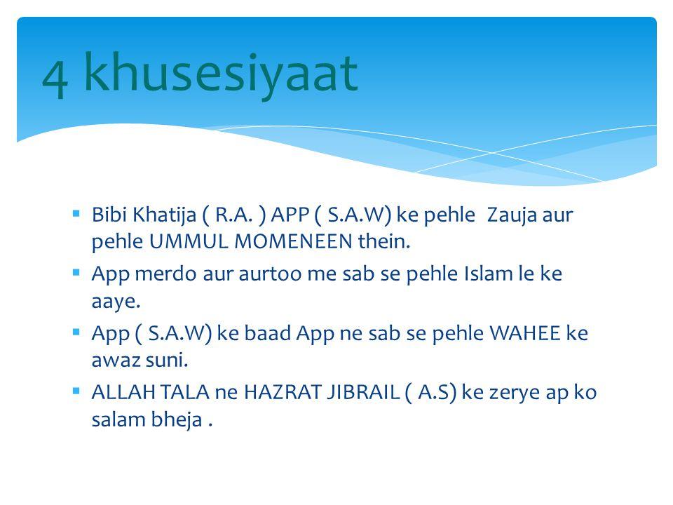  Bibi Khatija ( R.A ) 555 hijri me Makkah me paida hoee.