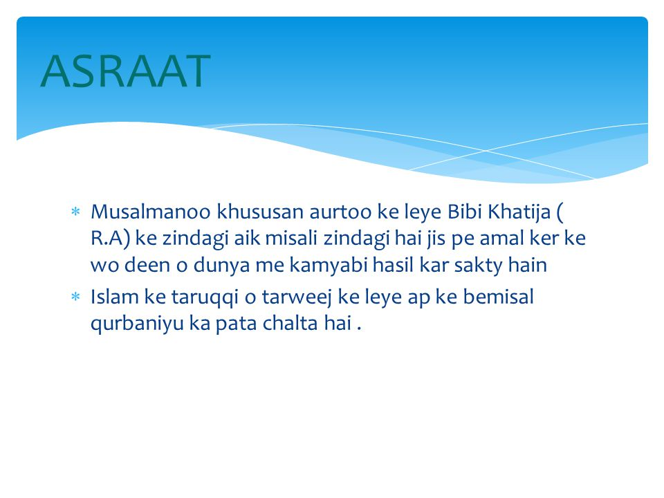  Bibi Khatija ( R.A. ) APP ( S.A.W) ke pehle Zauja aur pehle UMMUL MOMENEEN thein.