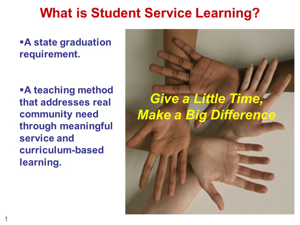 1. Preparation Provides students with the knowledge and skills needed for service. 12