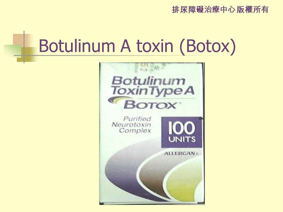 排尿障礙治療中心 版權所有 Botulinum A toxin (Botox)