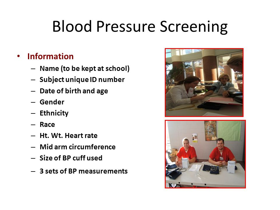 Blood Pressure Screening Information – Name (to be kept at school) – Subject unique ID number – Date of birth and age – Gender – Ethnicity – Race – Ht.