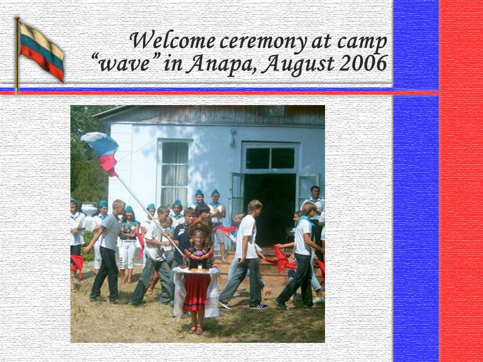 Welcome ceremony at camp wave in Anapa, August 2006