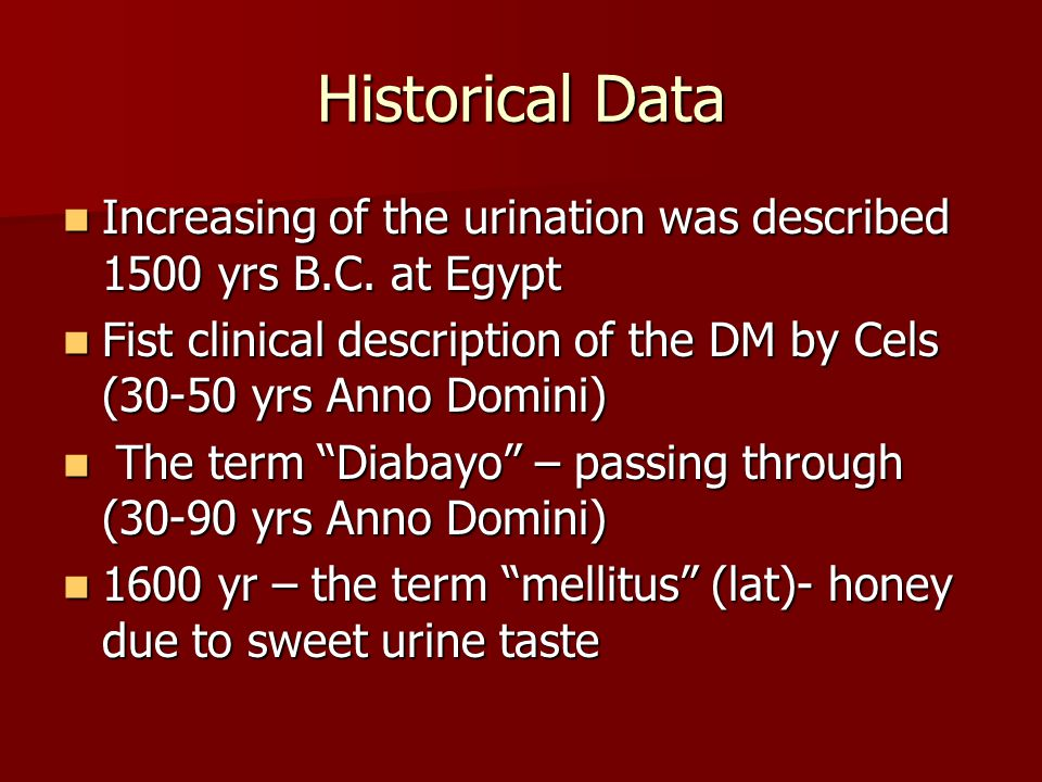 Historical Data Increasing of the urination was described 1500 yrs B.C.