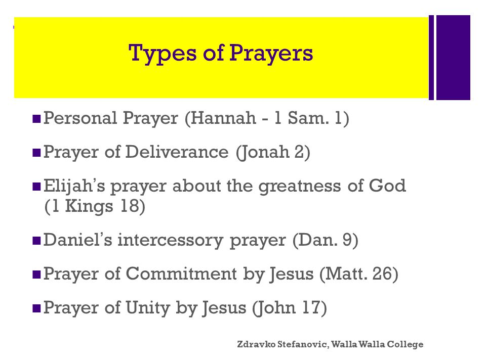 + Types of Prayers Personal Prayer (Hannah - 1 Sam.