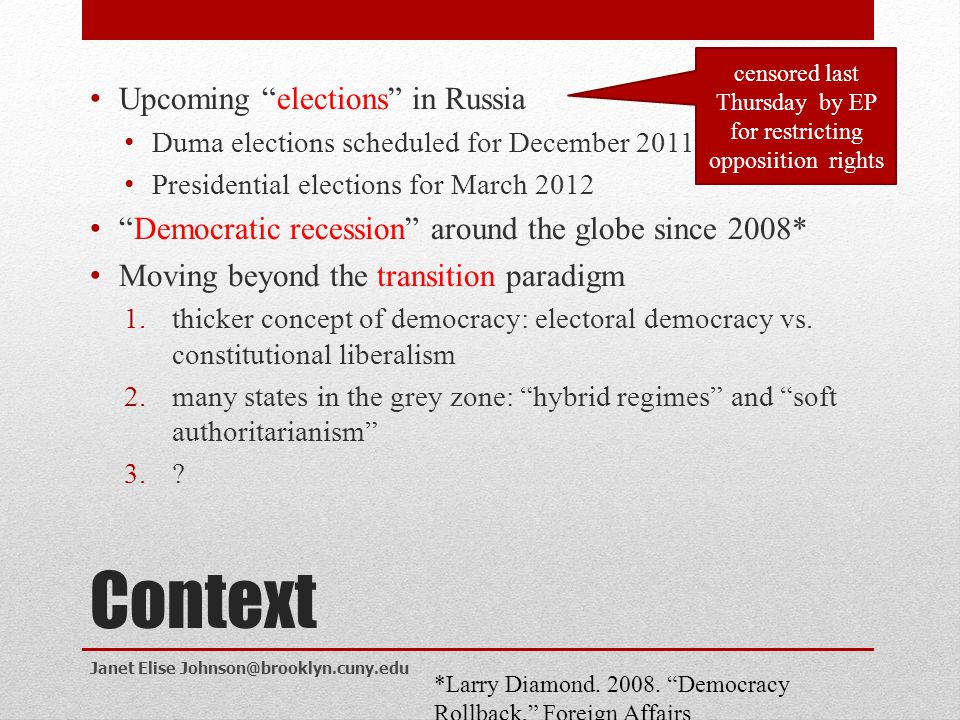 The basic way I teach comparative political institutions* STATE POLITICAL SOCIETY CIVIL SOCIETY Executive Bureaucracy Judiciary Military and Intelligence Parliaments Parties Elections Key organizations and their prominence Conditions for civil society: independence of the media Protection of civil liberties Corrup -tion *thanks to Jean C.