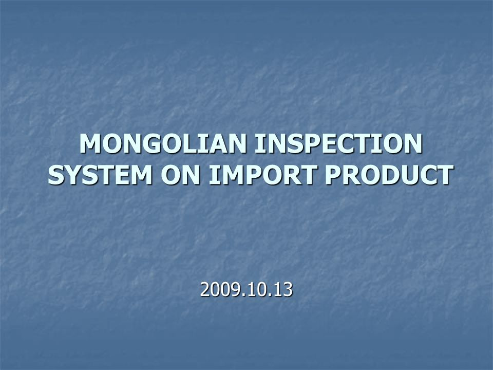 COOPERATION BETWEEN MONGOLIAN GENERAL AGENCY OF SPECIALIZED INSPECTION AND SGAQSIQCAA of PEOPLE'S REPUBLIC OF CHINA Agreement about cooperation on the safety of export and import products Ministry of food, agriculture, and light industry-SGAQSIQCAA-year 2009 Agreement about cooperation on the safety of export and import products Ministry of food, agriculture, and light industry-SGAQSIQCAA-year 2009 Agreement about cooperation on the inspection of milk and milk made products, between Ministry of food, agriculture, and light industry- SGAQSIQCAA-year 2009 Agreement about cooperation on the inspection of milk and milk made products, between Ministry of food, agriculture, and light industry- SGAQSIQCAA-year 2009