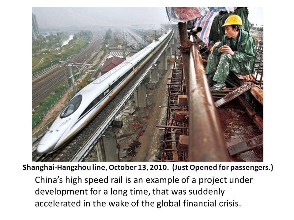Shanghai-Hangzhou line, October 13, 2010.