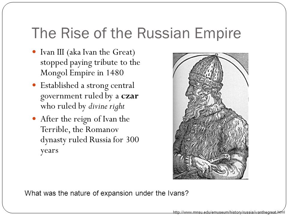 Class Discussion Questions: How did the Mongol occupation affect Russian civilization? Why did Russia become economically dependent on the West? What