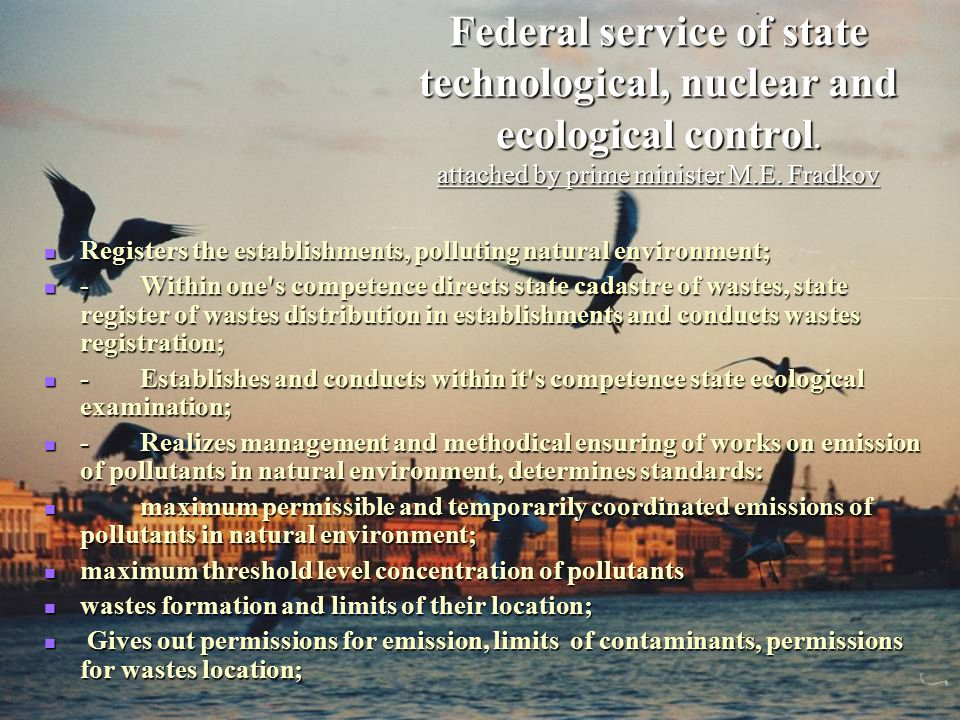 Federal Administration of state nature control for Leningrad region 191104, St.