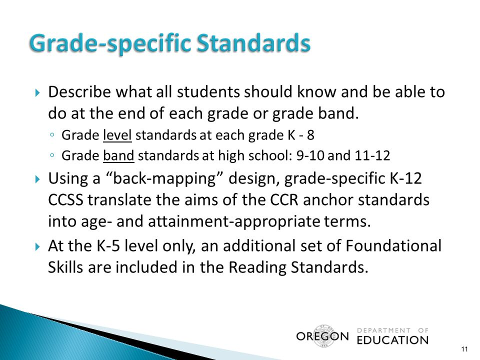 Describe what all students should know and be able to do at the end of each grade or grade band.