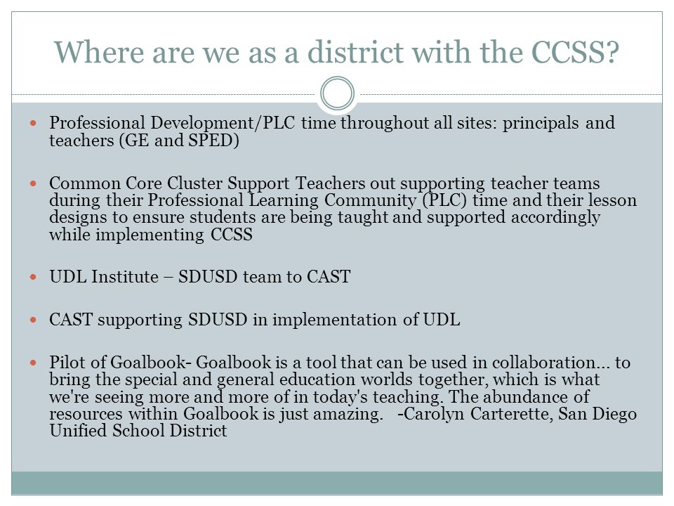 Where are we as a district with the CCSS.