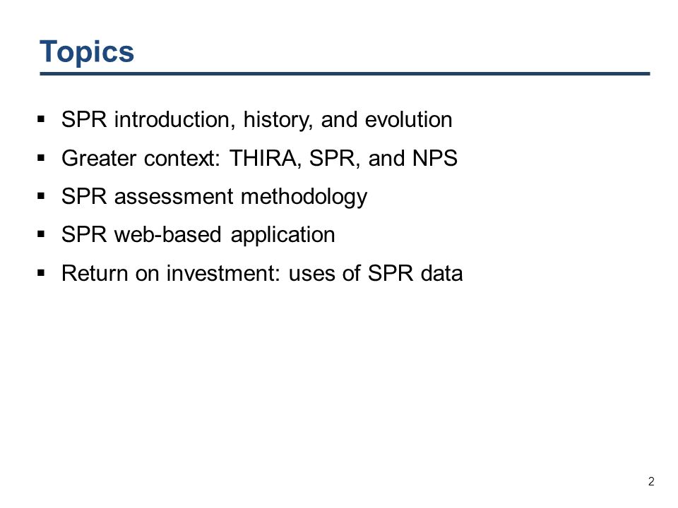 SPR Introduction, History, and Evolution