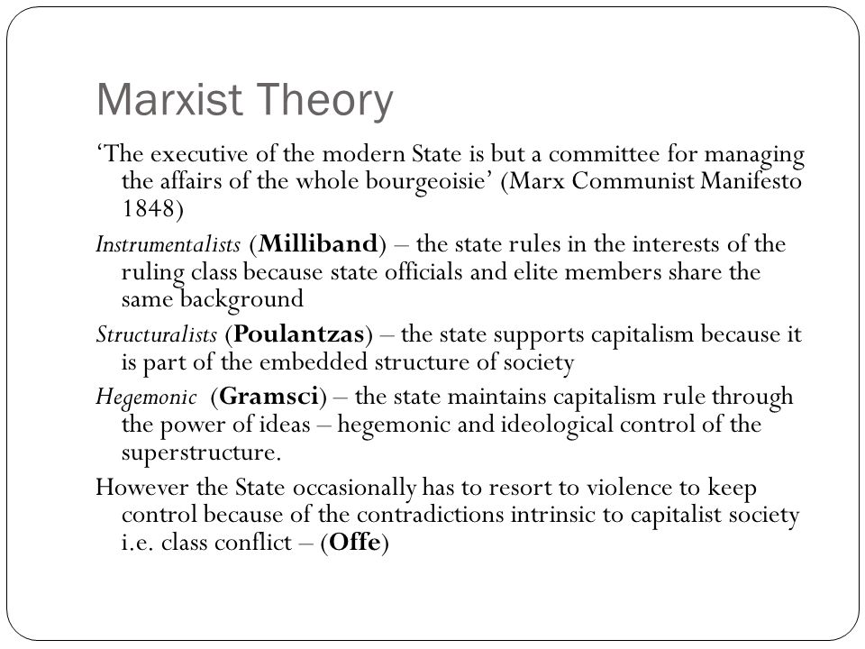 Marxist theory summary