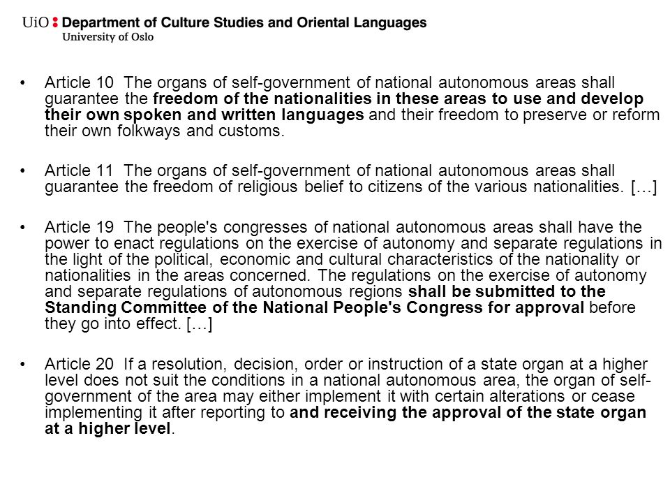 Article 10 The organs of self-government of national autonomous areas shall guarantee the freedom of the nationalities in these areas to use and devel