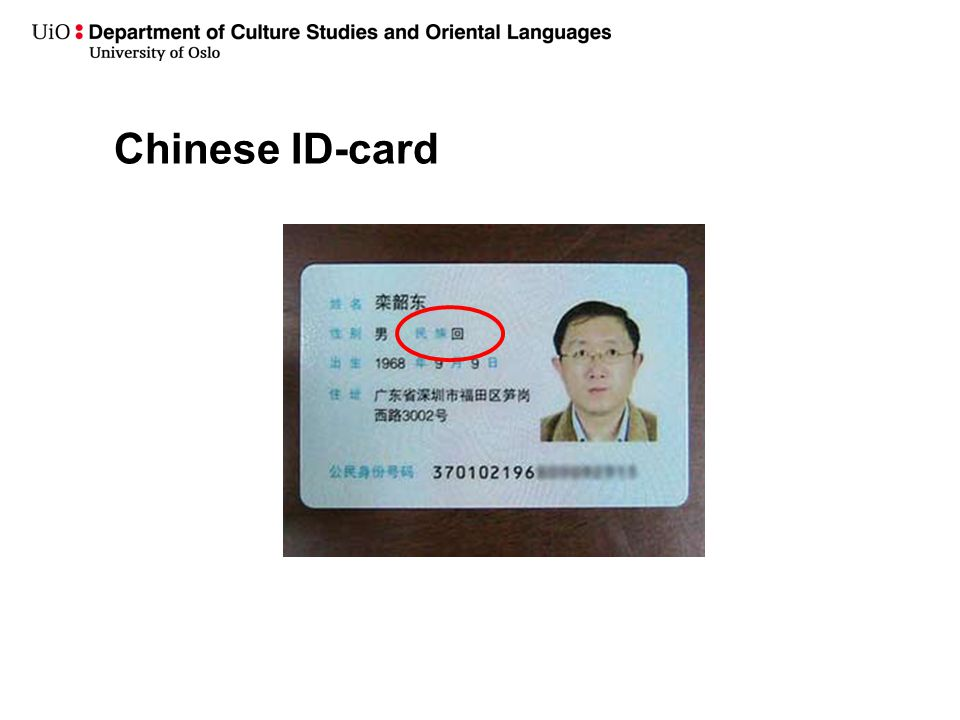 Chinese ID-card