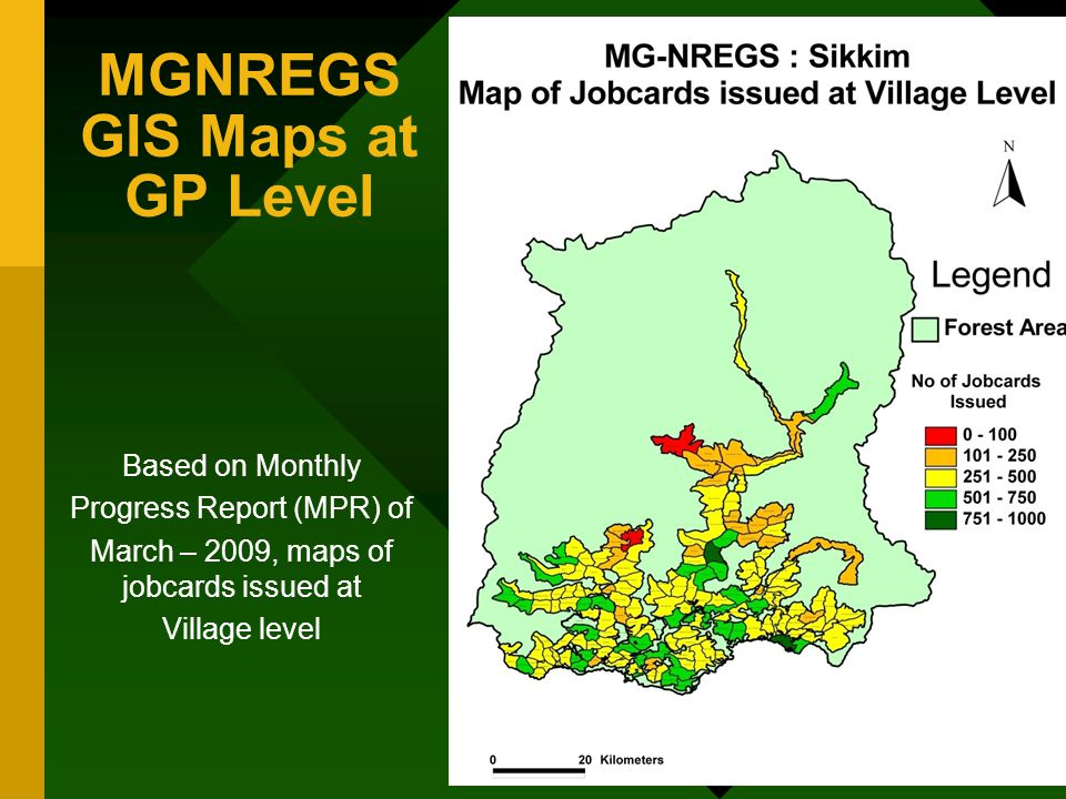 SMS based Micro Monitoring System GRS will send the MGNREGA progress update data through SMS.