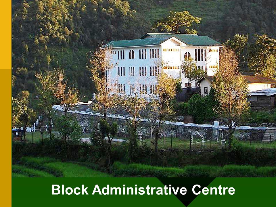 Block Administrative Centre