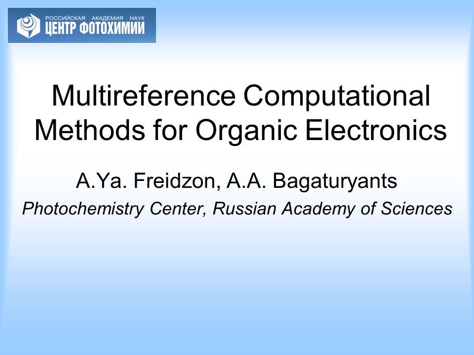 Multireference Computational Methods for Organic Electronics A.Ya.