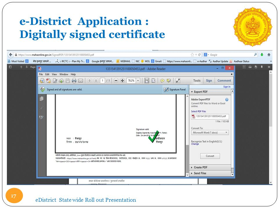 eDistrict State wide Roll out Presentation e-District Application : Digitally signed certificate 17