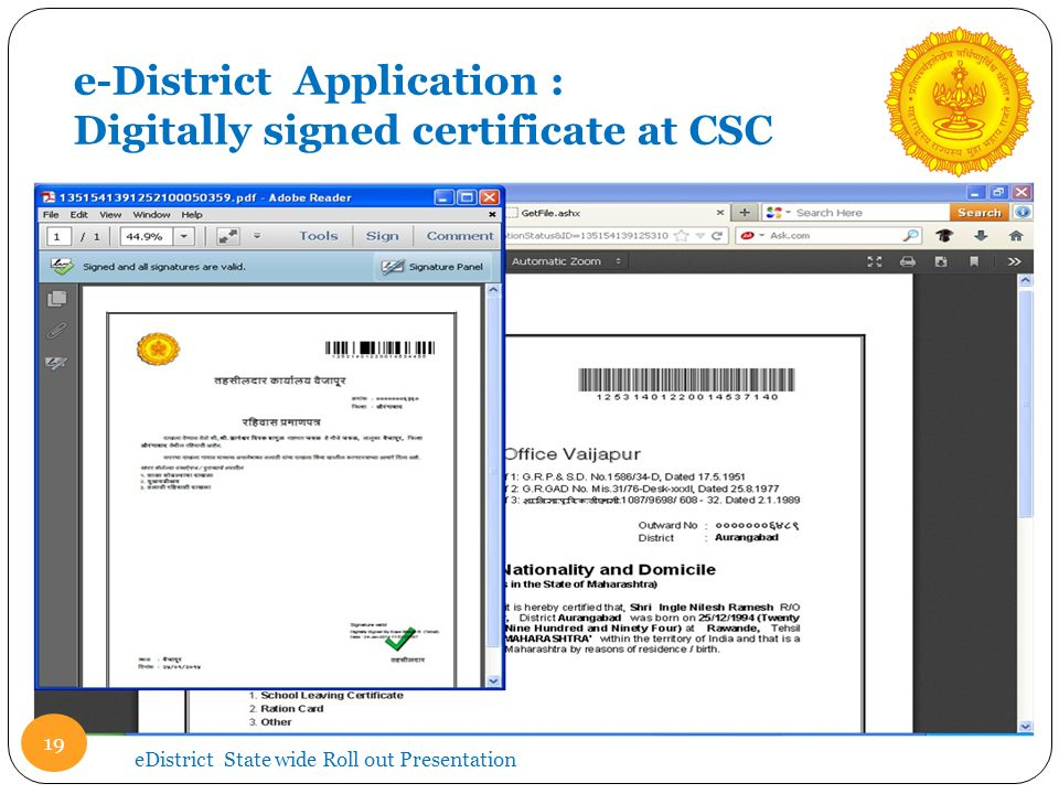 eDistrict State wide Roll out Presentation e-District Application : Digitally signed certificate at CSC 19