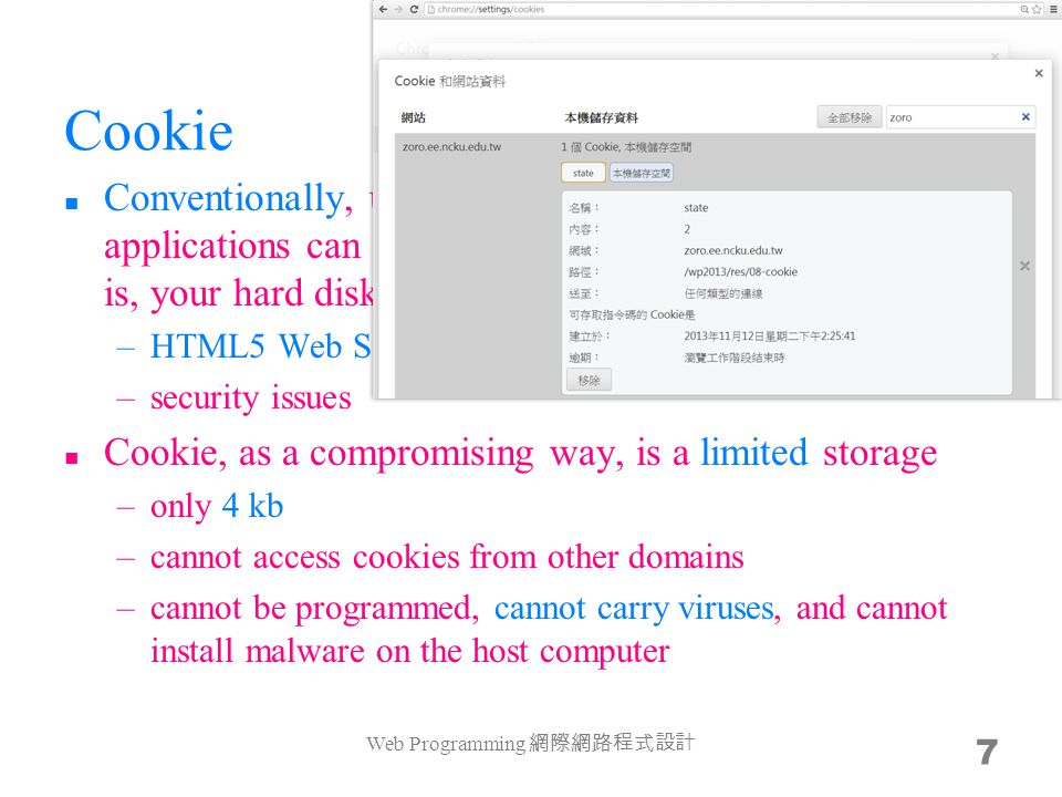 Can you Web Programming 網際網路程式設計 8 figure out something evil to do to your classmates