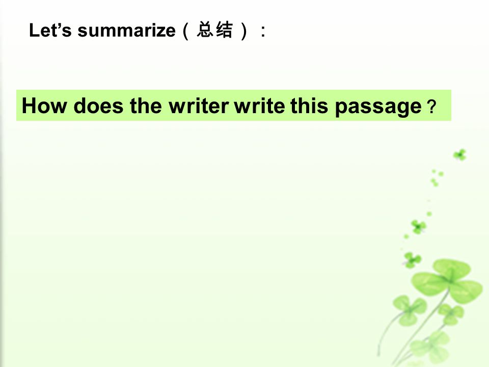 How does the writer write this passage ? Let's summarize (总结):