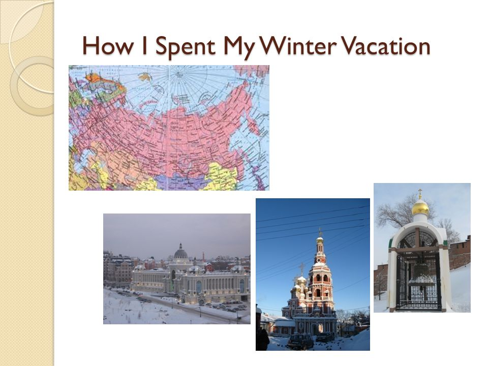 How I Spent My Winter Vacation