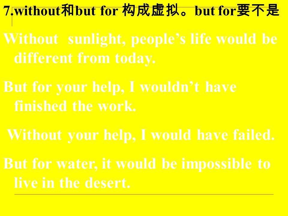 1) 虚拟倒装句 What would have happened, _____ as far as the river bank.
