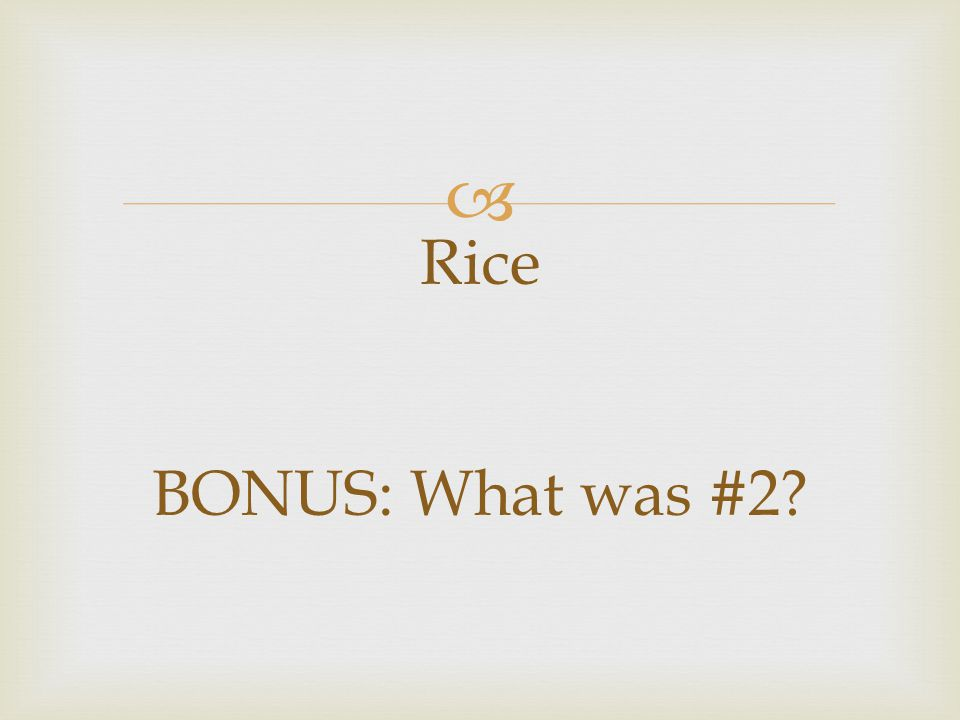  Rice BONUS: What was #2?