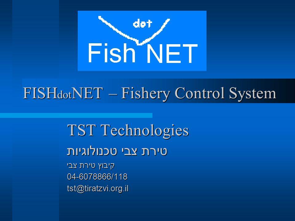 FISH dot NET – Fishery Control System TST Technologies טירת צבי טכנולוגיות קיבוץ טירת צבי 04-6078866/118tst@tiratzvi.org.il