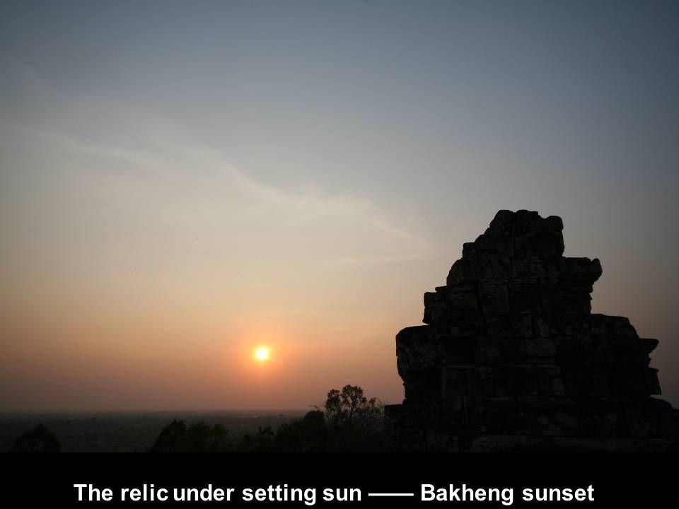 The relic under setting sun —— Bakheng sunset