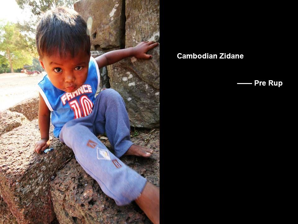 Cambodian Zidane —— Pre Rup