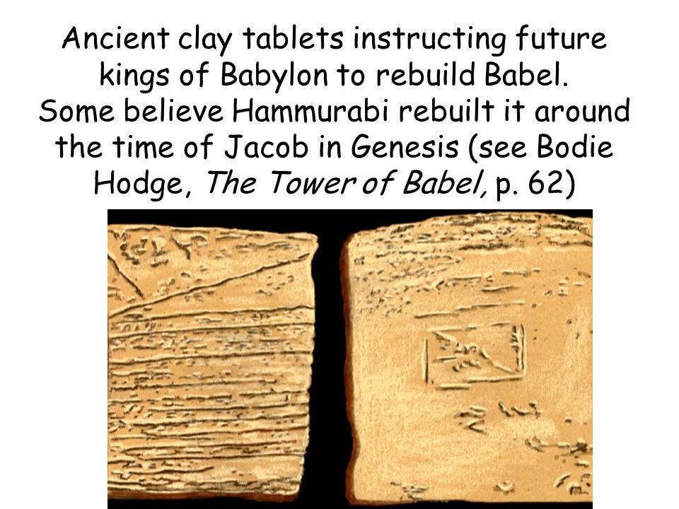 Reconstruction of tower in Babylon by Nebuchadnezzar ( house … of heaven and earth ) Associated with the temple of Marduk, Esagila ( the building whose top is in heaven )