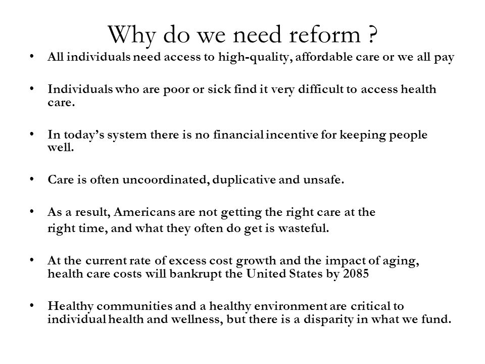 Why do we need reform .