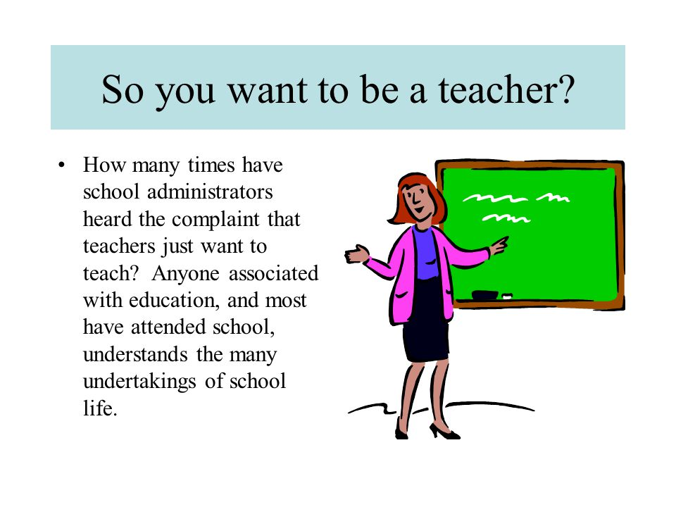 conclusion Effective schools are schools that have rules and procedures that allows teachers to teach.