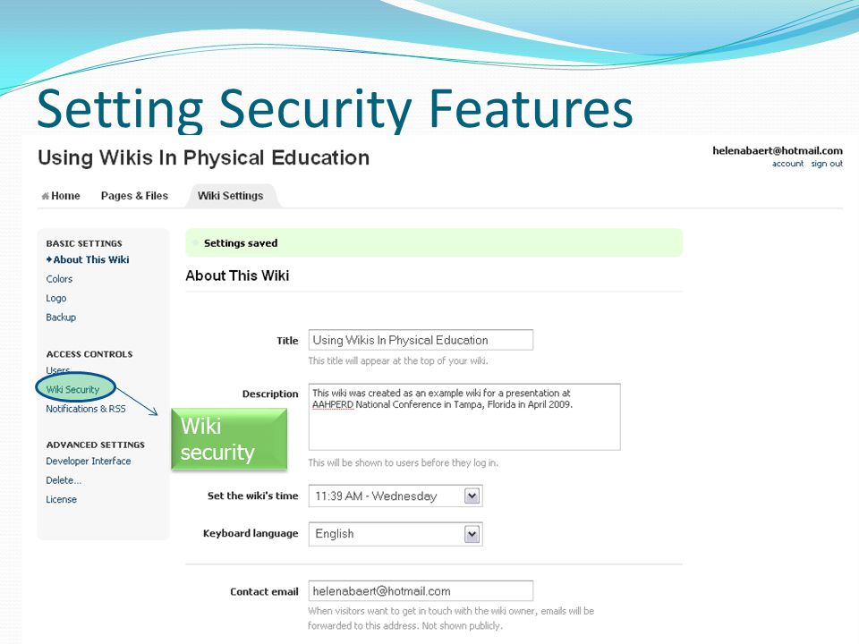 Setting Security Features Wiki security