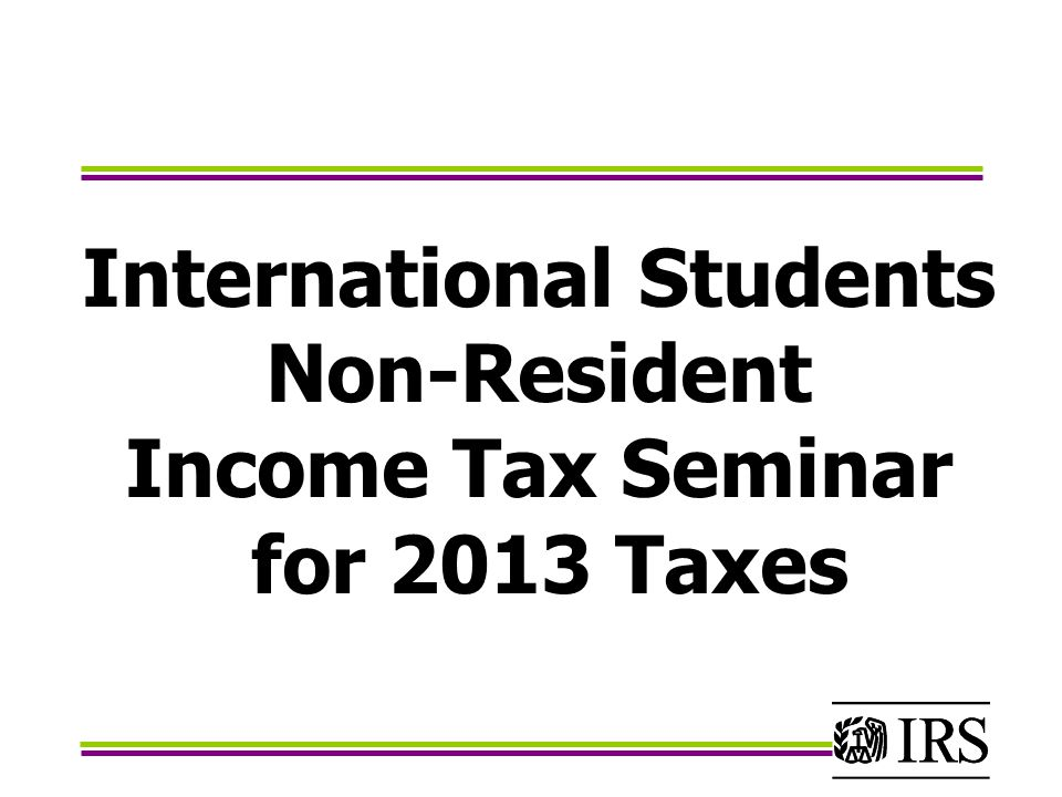Tax Return Forms 1040NR: U.S.Non-resident Alien Income Tax Return (the long form) 1040NR-EZ: U.S.