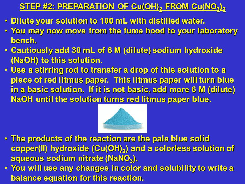 STEP #2: PREPARATION OF Cu(OH) 2 FROM Cu(NO 3 ) 2 Dilute your solution to 100 mL with distilled water.Dilute your solution to 100 mL with distilled water.