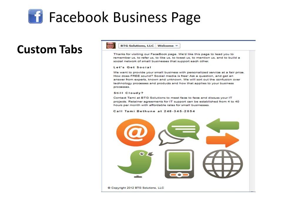 Facebook Business Page Coupon