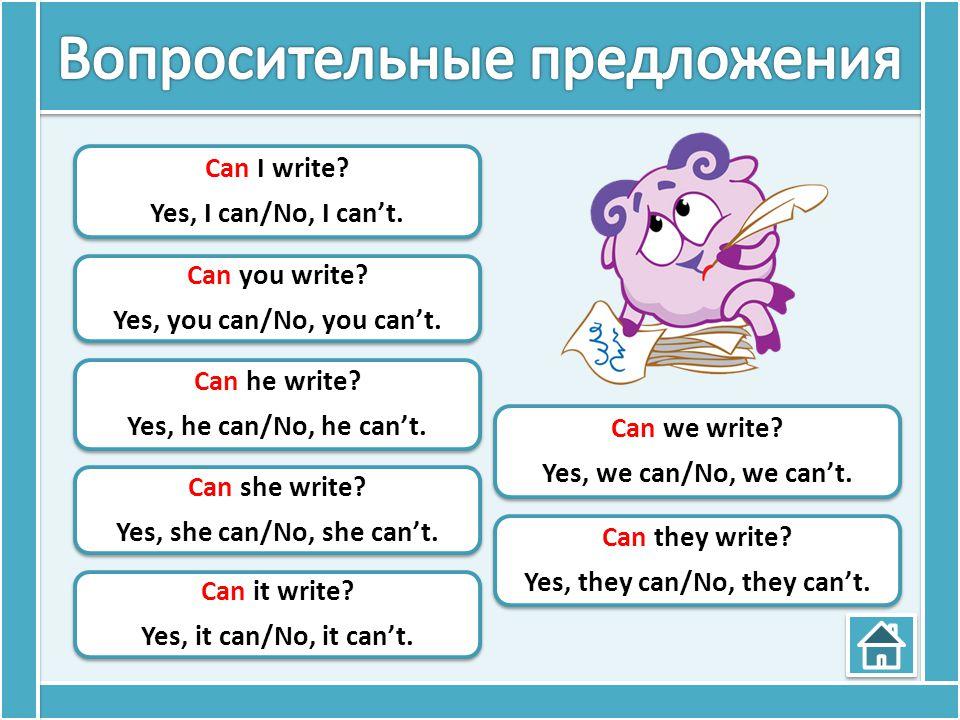 Can I write.Yes, I can/No, I can't. Can you write.