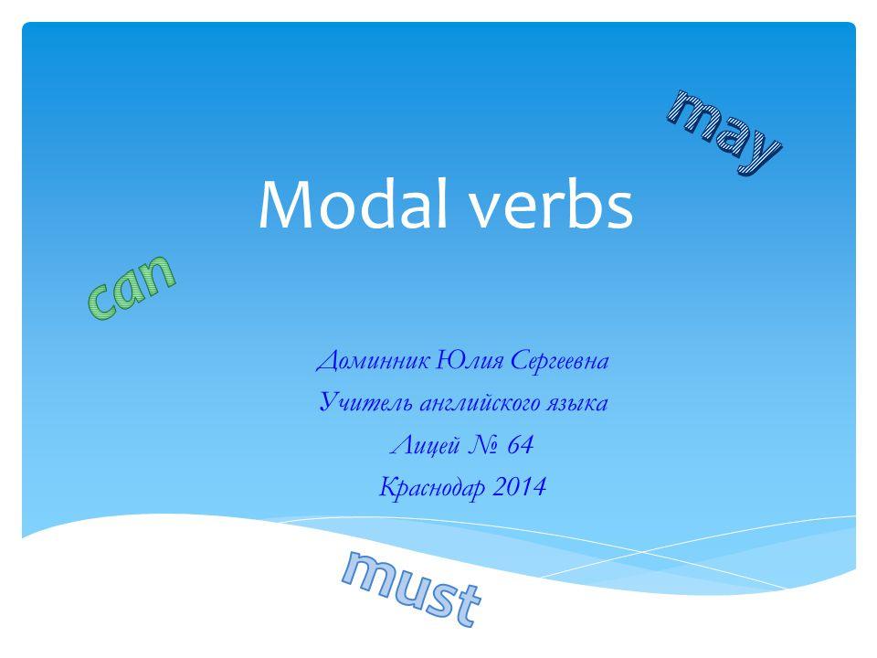 Презентация может быть использована в 4 классе на вводных уроках по изучению модальных глаголов с любым УМК.