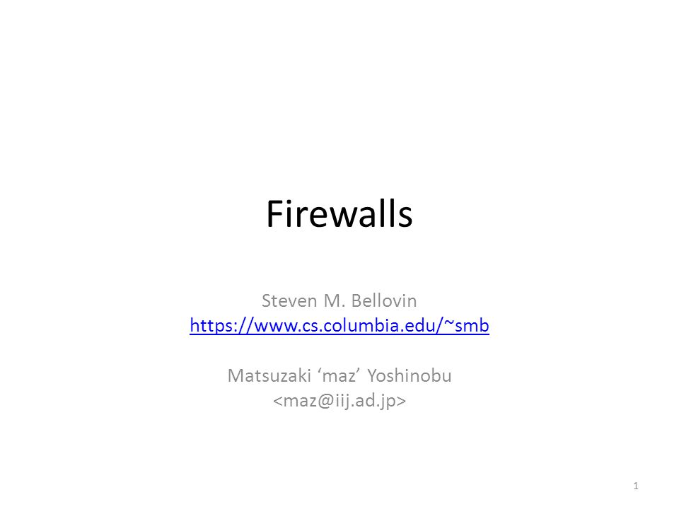What's a Firewall.