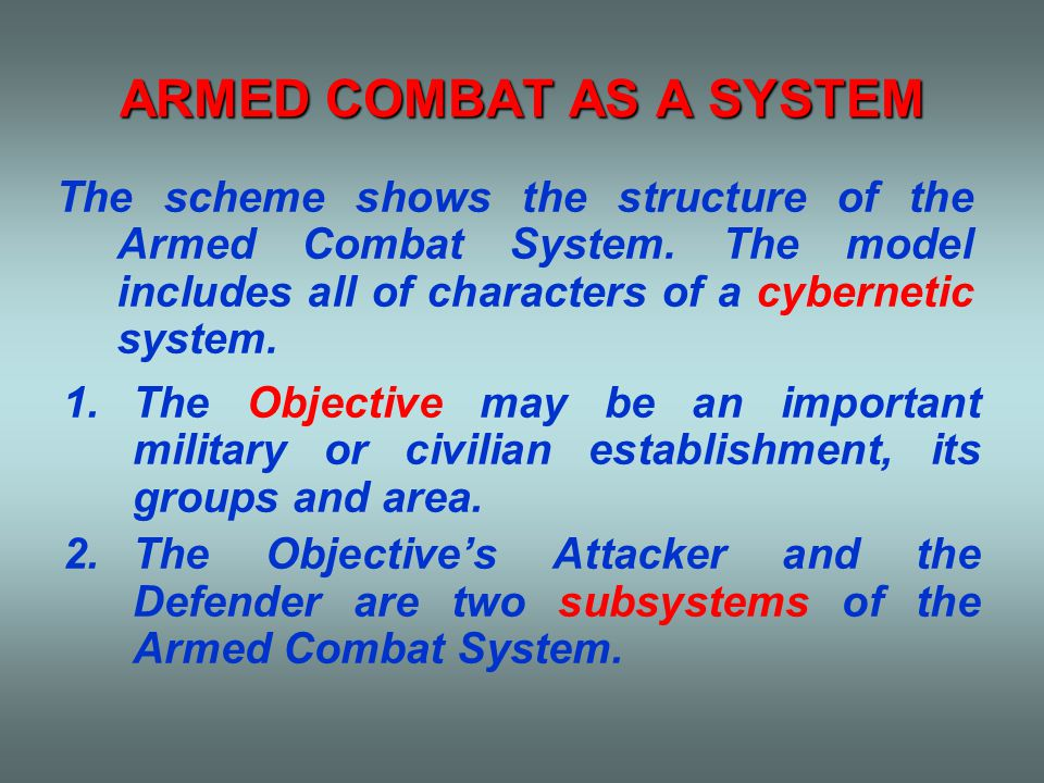 HOW IS ARMED COMBAT IN PROGRESS? Input data of the Excel program of the simplified system model