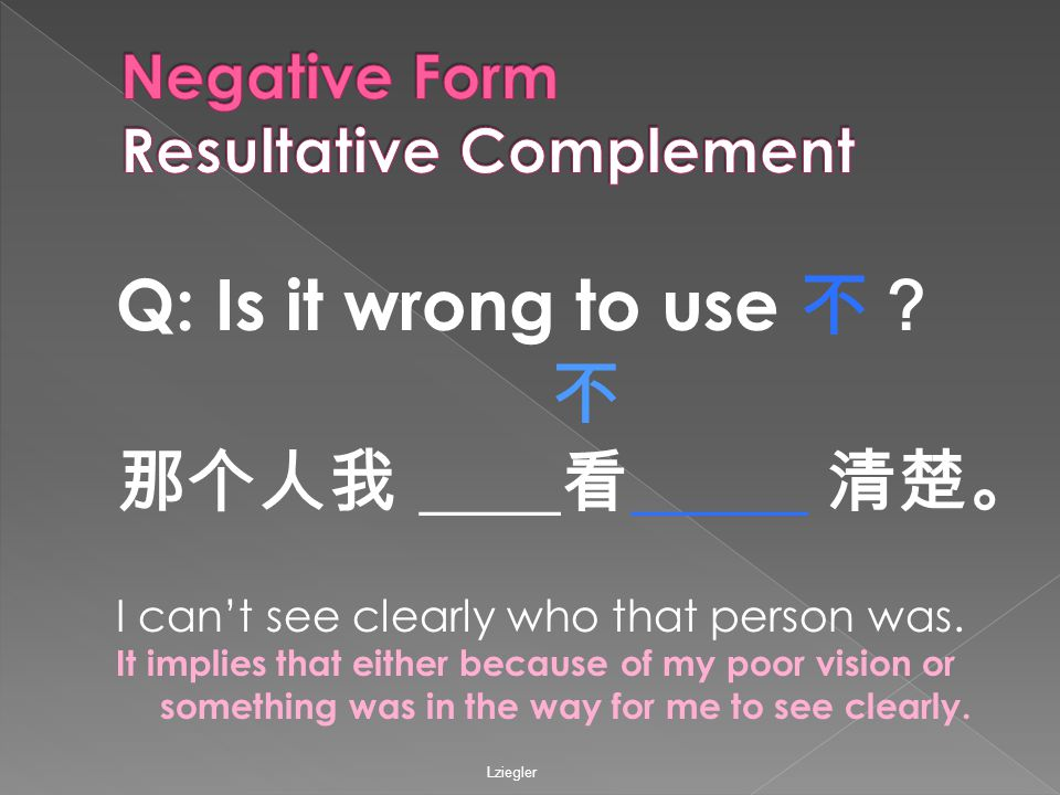 Q: Is it wrong to use 不? 那个人我 ____ 看 _____ 清楚。 I can't see clearly who that person was.
