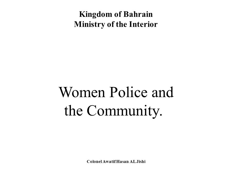 Kingdom of Bahrain Ministry of the Interior Women Police and the Community.