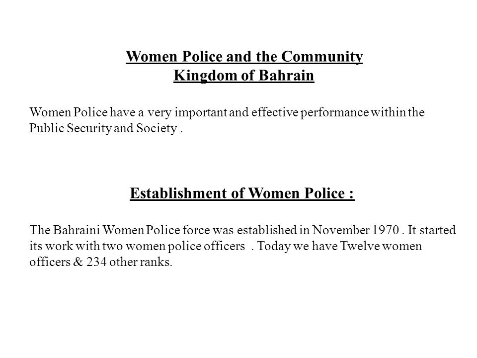 Women Police and the Community Kingdom of Bahrain Women Police have a very important and effective performance within the Public Security and Society.