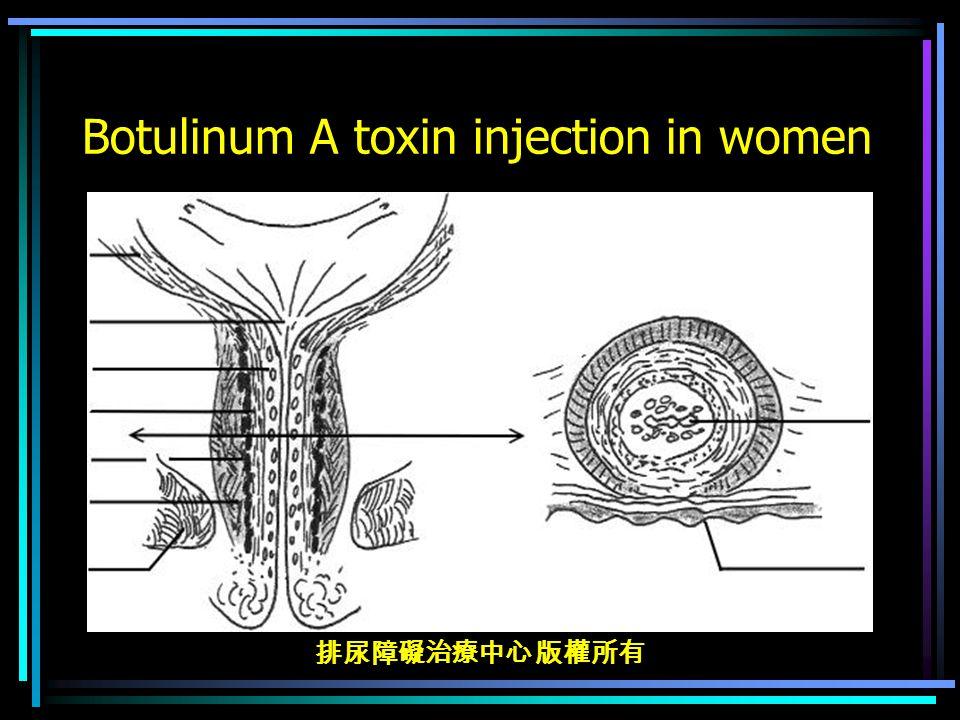 排尿障礙治療中心 版權所有 Botulinum A toxin injection in women