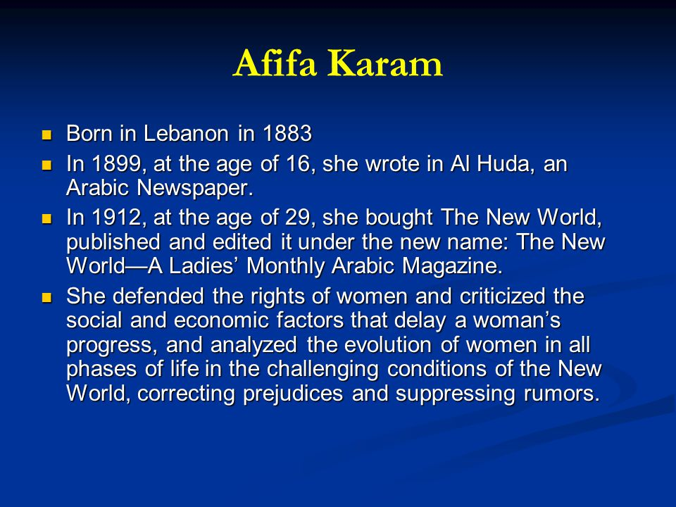 Even before Arabic literature and poetry began to be recorded it was women who passed traditional stories and poetry orally through the generations Ev