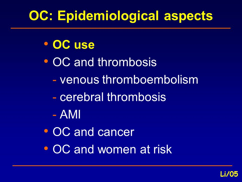 Oral contraceptives Epidemiological aspects Øjvind Lidegaard Professor Gynaecological Clinic Rigshospitalet Copenhagen University